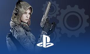 Warface Playstation